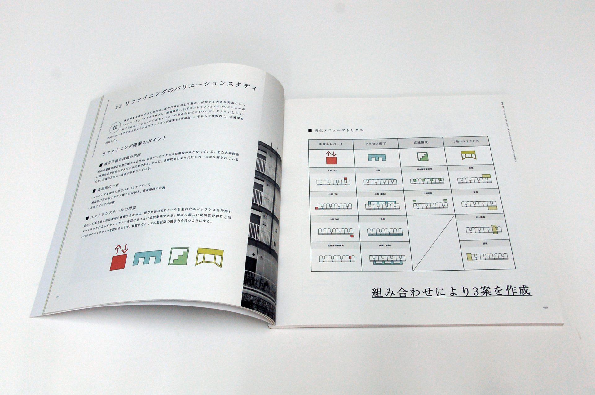 DSC_0041 のコピー