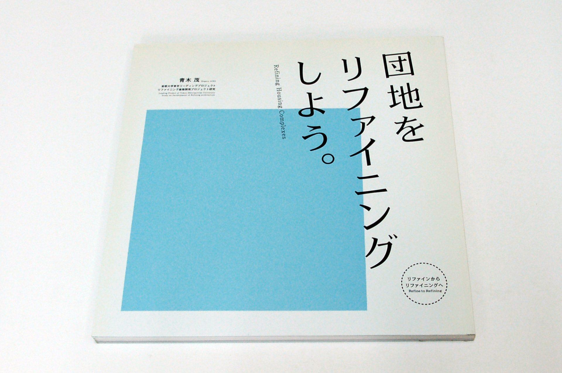 DSC_0038 のコピー