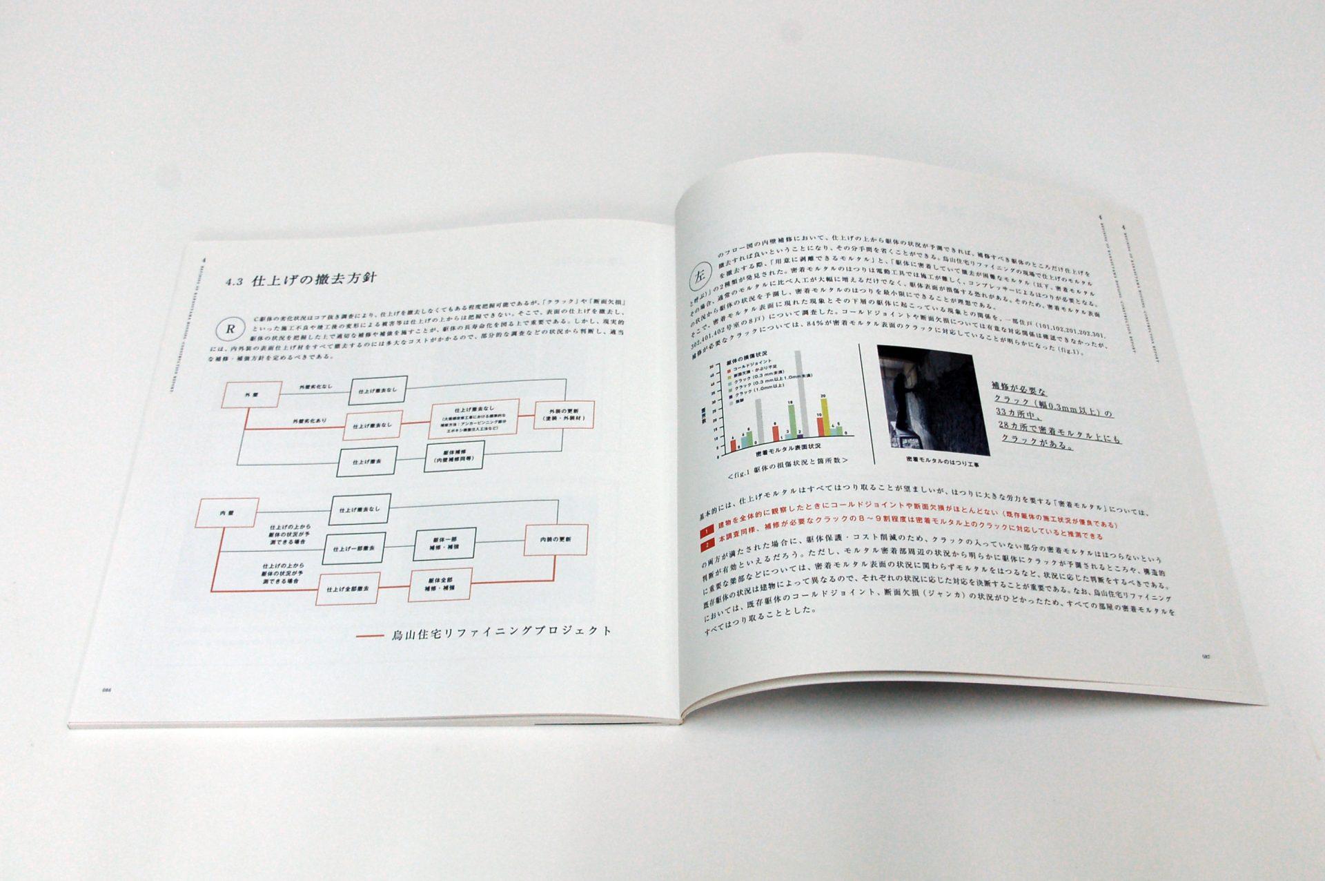 DSC_0044 のコピー