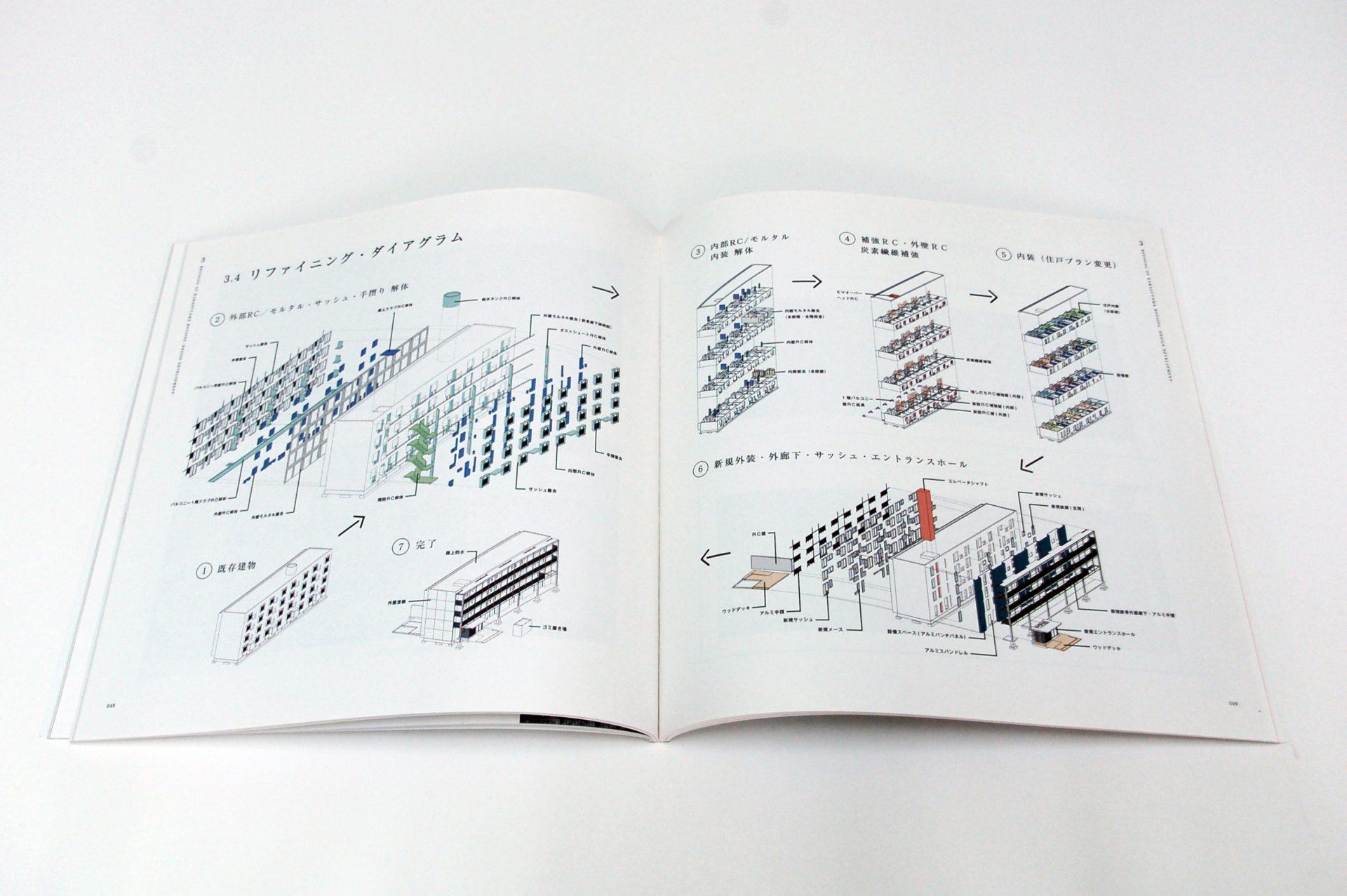 DSC_0042 のコピー